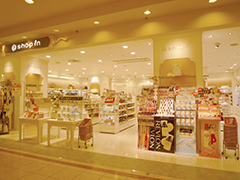 Shop in 川西モザイクボックス店